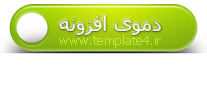b_500_0_16777215_00_images_icon_demoextention.png